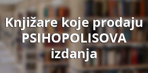Spisak Knjižara Psihopolis