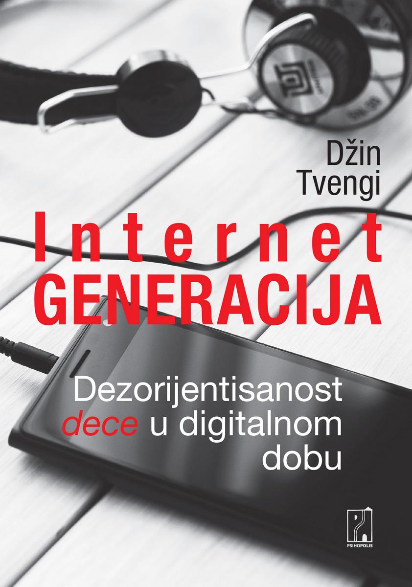 Nova knjiga – INTERNET GENERACIJA